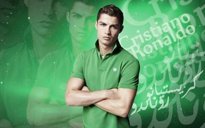 Cristiano Ronaldo - wf1135