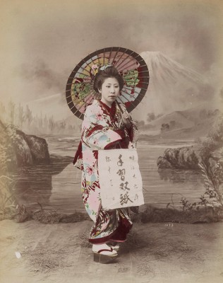 Portret Japonki - wf951