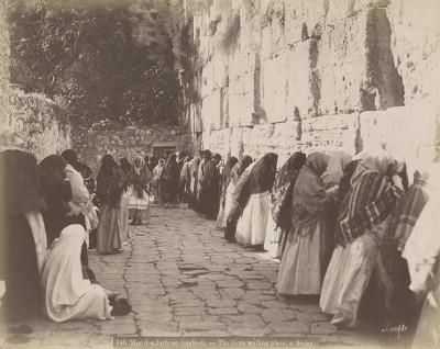 Ściana Płaczu, Jerozolima, Stara Fotografia - wf1016